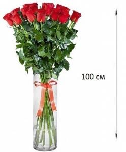 Эквадорская роза 100 см, поштучно